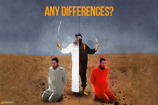 Any differences?