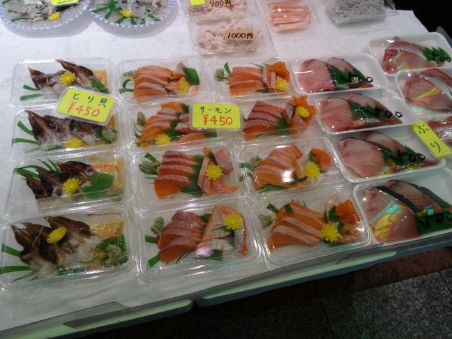 Fresh sashimi.JPG